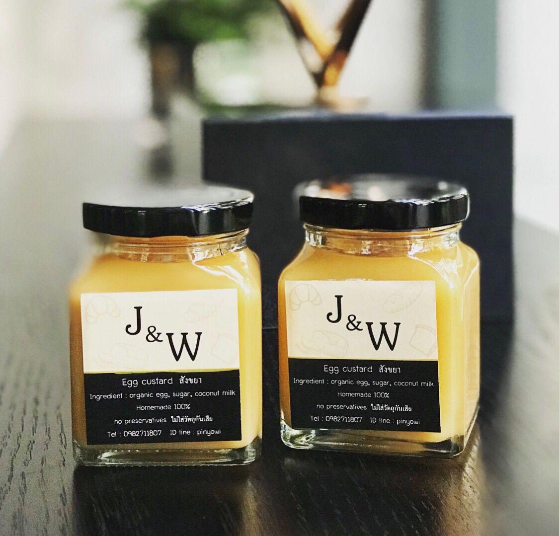 สังขยาไข่ J&W