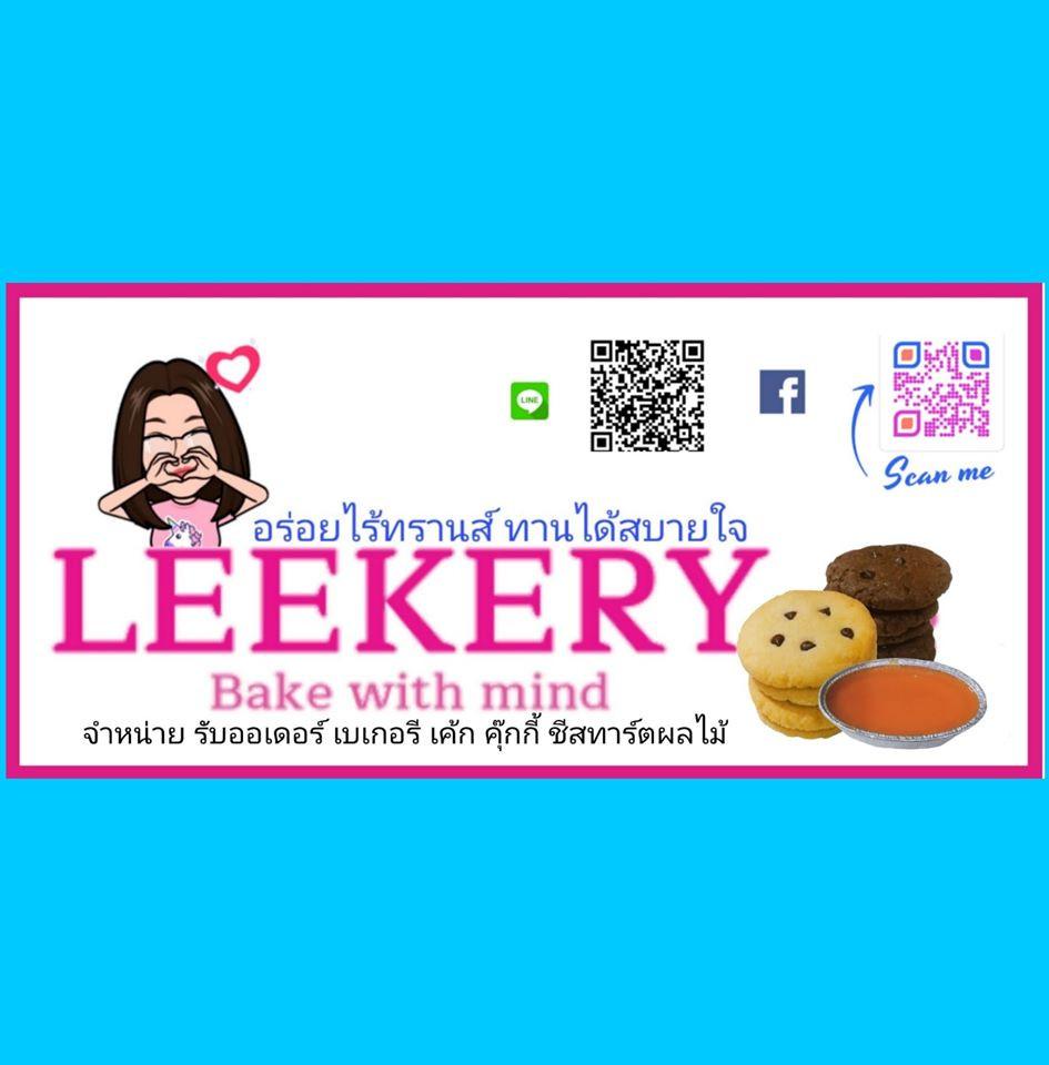 Leekery ขนมโฮมเมด