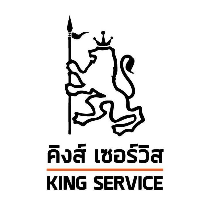 King Service Center